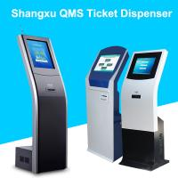 Buy cheap Banking/Hospital Queue Number Ticket Machine For Queuing System from wholesalers
