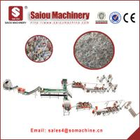 Buy cheap 2014 Hot sale cost of plastic recycling machine from wholesalers