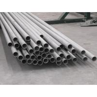 Buy cheap Inconel 718 UNS N07718 Astm Stainless Steel Pipe Approved ISO, BV, SGS from wholesalers