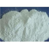 Buy cheap Rutile TiO2 Titanium Dioxide Pigment Powder CAS 13463-67-7 , Not Dissolve In Water from wholesalers
