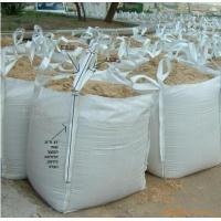 Buy cheap Polypropylene Super sack bags product