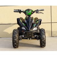 Buy cheap 800W 36V mini quad atv for kids with CE approved 4 wheeler ride on bike from wholesalers