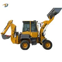 Buy cheap Construction Equipment Mini Backhoe Loader WZ45-16 Luxury Upgraded Edition from wholesalers