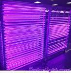 Xsilence 24W T8 365NM UV Led Tube,UV Tube Light, UV Blacklight,Ultraviolet Lamp,150CM LT1176-24WUV