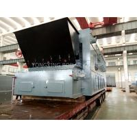 Buy cheap 10t/H Travelling Grate Furnace Biomass Wood Pellet Boiler Easily Operation For Food Mill from wholesalers