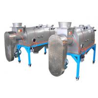 Buy cheap Horizontal Rotary Sifter Screens Air Classifier Machine from wholesalers