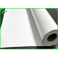 Buy cheap 24 Inch * 300 Feet 200gsm 260gsm Glossy RC / CC Photo Paper For Photograph from wholesalers
