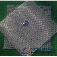 Buy cheap Standard Type of Stainless Steel Twilled Weave Square Hole Wire Mesh from wholesalers