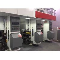 Buy cheap Multifunctional Automatic Printing Machine 1000mm Max Printing Width ±0.12mm Precision from wholesalers