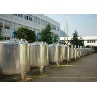 Argon Arc Weld Stainless Steel Beer Container , Conical Fermentation Tank