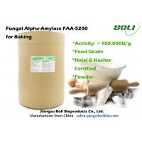 Buy cheap High Efficient Fungal Baking Enzymes Light Yellow Powder 100000 U/ g High Purity product