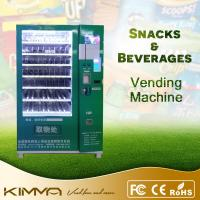 Fresh meat, nutrition fruit vending machine with 10 inch LCD advertising screen Manufactures