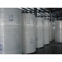 Buy cheap 405 Kraft Bleached Woodpulp for diapers and sanitary napkin from wholesalers