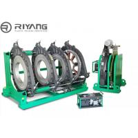 Buy cheap Hot sale Diameter 630mm-1200mm HDPE Pipe butt welding equipment Hydraulic butt fusion  machine with 2 years warranty from wholesalers