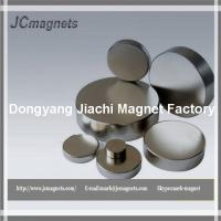 Buy cheap Strong hihg quality high grade china made good quality monopole sintered neodymium permanent n52 disc ndfeb magnets from wholesalers