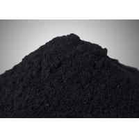 Buy cheap 150mesh-600mesh Size Powdered Activated Carbon For Oil Absorbent Using from wholesalers
