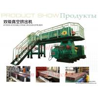 Buy cheap China Manual Red Clay brick maker  8000pcs to 35000cps per hour from wholesalers