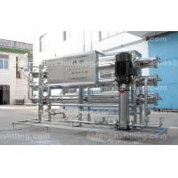 China Home / Municipal Water Treatment Equipments Filtering System for Beverage Industry on sale