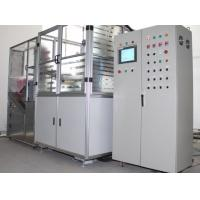 Buy cheap Full automatic tube heading machine from wholesalers