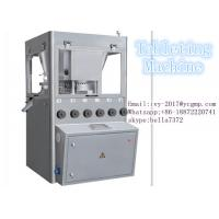 China Single Punch Pill Tableting Machine TDP-1.5 For Pharmaceutical Medcine Powder on sale
