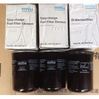 Wholesale Germany mtu or Benz diesel engine parts, MTU FUEL FILTER ,fue filter for MTU,0020920601,0020922801 from china suppliers