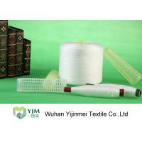 Buy cheap Nature Raw White Ring Spun Polyester Yarn from wholesalers