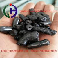 Wholesale Industrial Grade High Temperature Coal Tar Pitch For Metallurgical Smelter from china suppliers