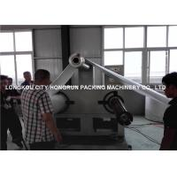Buy cheap Double-Stage Automatic Water-cooling HR-105/120 Model PS Foam Sheet Extrusion Line from wholesalers