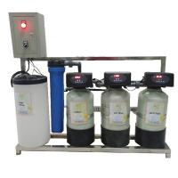 Buy cheap Car Washing / Laundry Water Purification Equipment Mineral Water Purifier Machine from wholesalers