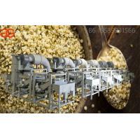 Buy cheap Industry shelling hemp seeds machine for sale hemp seeds shelling machine product