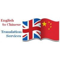 Wholesale English speaking Translator Interpreter with private car free driving service from china suppliers