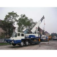 Buy cheap Sell used truckcrane from wholesalers