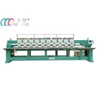 Towel / Garment Industrial Automatic Flat Embroidery Machine 10 Head 9 Needle Manufactures