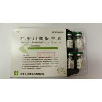 Buy cheap Chorionic Gonadotrophin for Injection, HCG ,White Powder, USP Standard from wholesalers