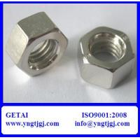 Buy cheap DIN 935 Hex Castle Nut and Hexagon Slotted Nut /Fastener from wholesalers