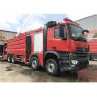 Max Power 265kw Foam Fire Truck CCC ISO BV Approved 18000kg Total Mass for sale
