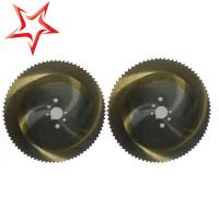 Buy cheap Reciprocating Carbide High Speed Steel Circular Saw Blades For Stainless Steel from wholesalers