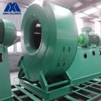 Buy cheap SIMO Blower Centrifugal Ventilation Fans Q345 Long Life Cooling from wholesalers