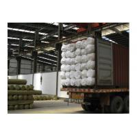 Buy cheap New Material Polyester Staple Fiber non woven geotextile fabric specifications from wholesalers