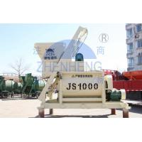 Wholesale High Efficiency Cement Mixing Machine, 1000L Portable JS1000 Concrete Mixer from china suppliers