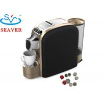 Buy cheap 19 Bar Customized Colors Lavazza Capsule Coffee Machine For Home Use from wholesalers