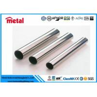 Buy cheap Dimensional Stable Anodes Seamless Steel Tube , Grade 1 Titanium Suppressor Tube from wholesalers