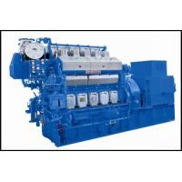 Buy cheap 2000kw 2500kw Fuel Oil Gas Engine Generator For Remote Country / Ships from wholesalers
