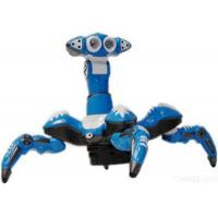 Buy cheap Rc Robot Toys from wholesalers