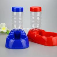 Buy cheap plastic pet doggie water drinking automatic dog bottle from wholesalers