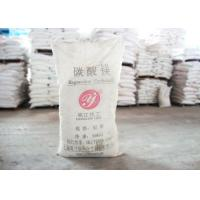China Industrial Grade MgCO3 CAS No 2090-64-4 Magnesium carbonate for many fields on sale