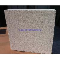 Wholesale Mullite Insulation Refractory Clay Bricks from china suppliers