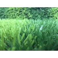 Buy cheap Performance Safety Soccer Artificial Grass Carpet With 40mm Pile Height from wholesalers