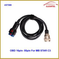 Buy cheap OBD OBD2 16pin Cable Adapter for MB Star C3 Compact 3 / Car Diagnostic Connector Adapter from wholesalers