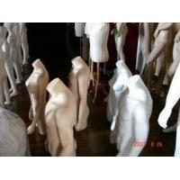 Buy cheap Mannequins Busts from wholesalers